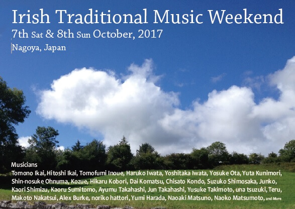 Irish Traditional Music Weekend 2017