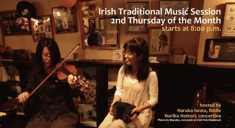 Irish Music Session Iwata&Hattori